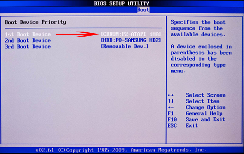 Change First Boot Device in BIOS to Boot From CDDVD