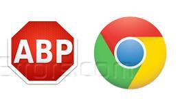 How to Block Ads Using Google Chrome