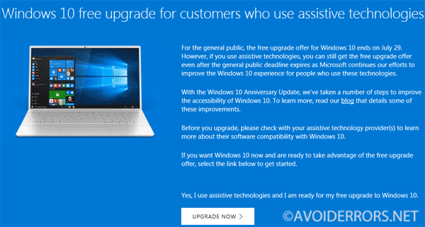 How-to-Upgrade-to-Windows-10-for-Free-After-July-2016-1