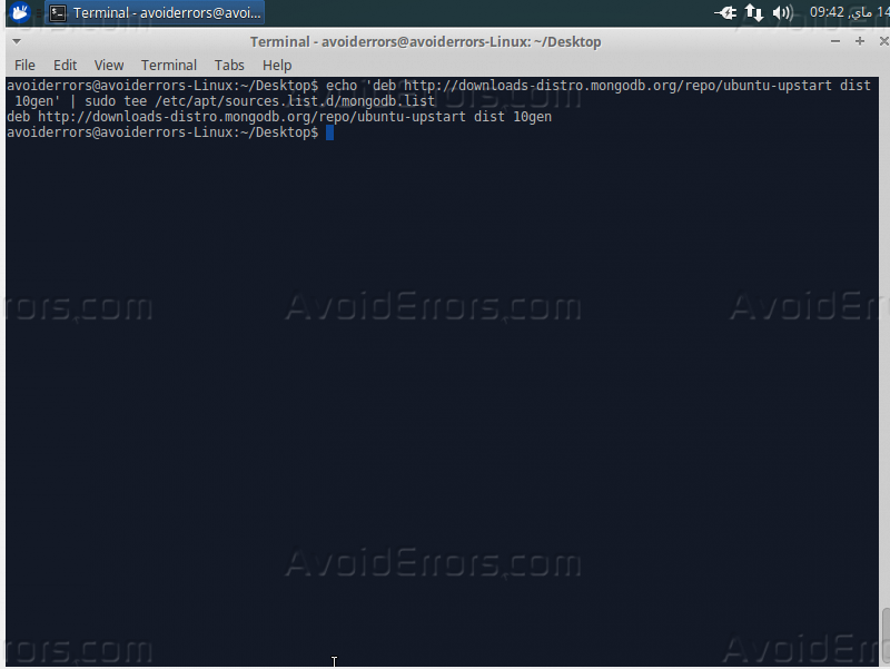 How To Install a MEAN JS MongoDB, Express, Angular JS, Node JS