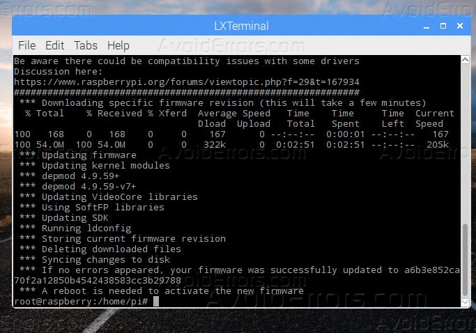 firmware reboot